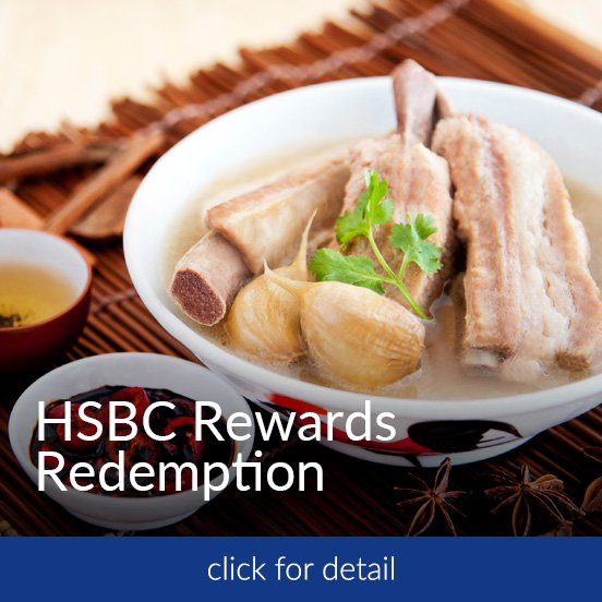 Free Upsize with HSBC reward