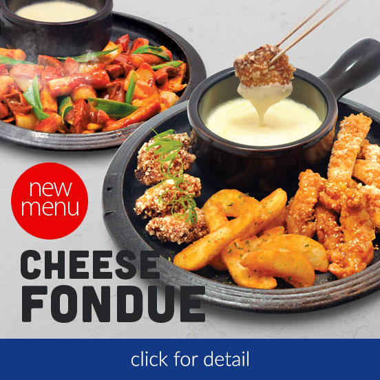 New Menu Cheese Fondue